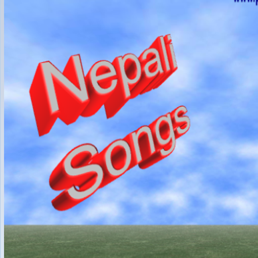 Nepali Collection - 1