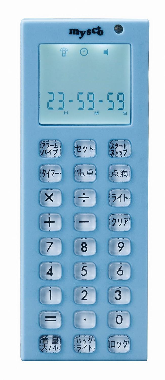 マイスコ 電卓付 点滴タイマー MY-2075B ブルー 松吉医科器械 看護向け 輸液管理
