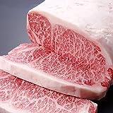 豊後牛 黒毛和牛サーロインステーキ 4枚(計720g)【JAおおいた】