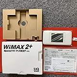 UQ版 Speed Wi-Fi NEXT W06 HWD37 ホワイト×シルバー