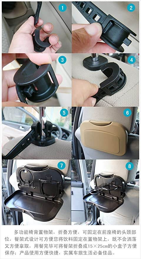2017 Car Cup Holder Car Drink Holder Folding Table Debris Rack Automotive Supplies Car Seat Shelf In Seats Store Content Automobiles & Motorcycles