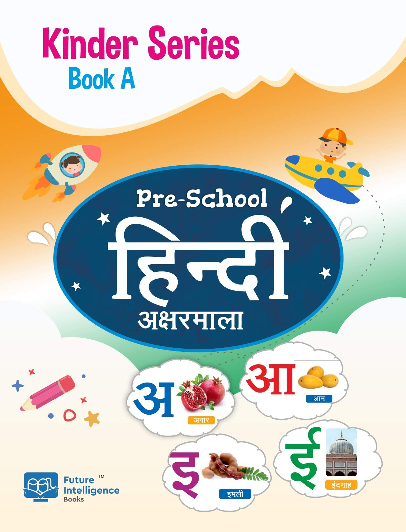 Hindi Aksharamala / Sulekh Hindi Book / Hindi Alphabets for Kids, Words with Pictures in Hindi Vegetables, Fruits, Flowers, Birds, Vehicles [44 Pages] (3-6 Years)