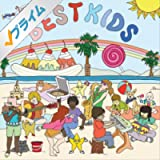 Best Kids (Amazon Original)