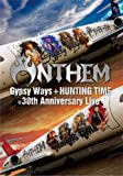『GYPSY WAYS』+『HUNTING TIME』完全再現 30th Anniversary Live[Blu-ray(日本語解説書封入)]