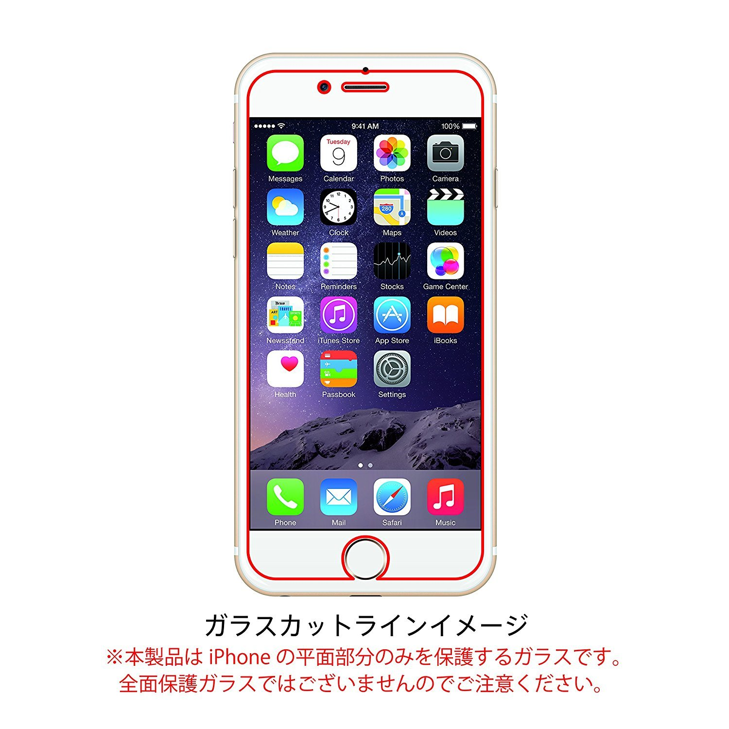 a2e91275e2 Amazon | [CASEBANK] iPhone 8 / iPhone 7 / iPhone 6s / iPhone 6 (4.7インチ)用 ガラス フィルム ゴリラ ガラス 液晶保護 フィルム 指紋防止 GORILLA GLASS 保護 ...