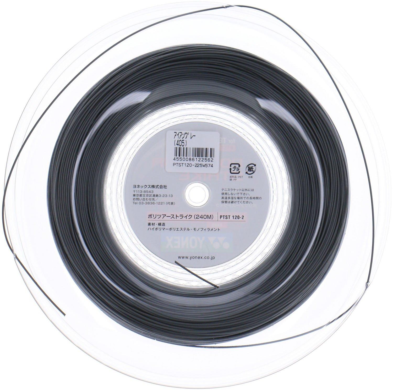 eb53627f89916f Amazon | ヨネックス(YONEX) 硬式テニス ストリング ポリツアーストライク POLYTOUR STRIKE | YONEX(ヨネックス)  | ストリング・ガット