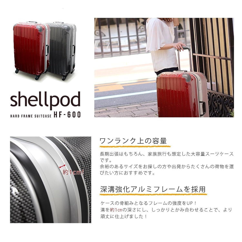 シェルポッド  HF-600