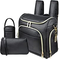Leather Nappy Bag All-in-1 Nappy Bag Backpack, Multifunction Messenger & Shoulder Baby Bag W/Stroller Straps, Diaper Bag…
