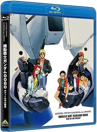 Amazon.co.jp   U.C.ガンダムBlu-rayライブラリーズ 機動戦士ガンダム ...