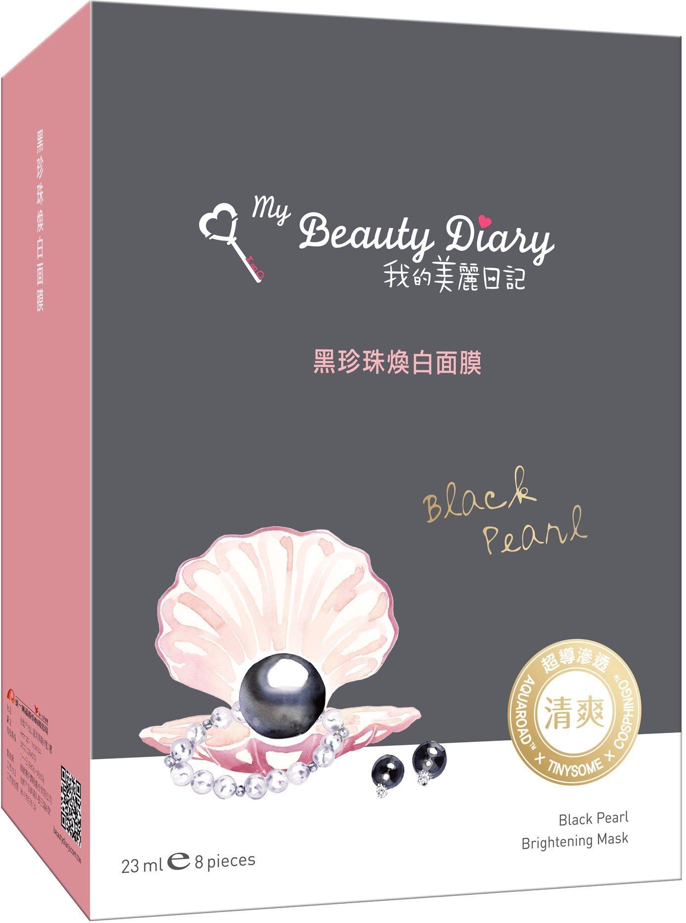 mask面膜_Amazon.com : My Beauty Diary Imperial Birds Nest Mask : Facial Masks : Beauty