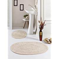 Banyo Paspas Seti Oval Pamuklu Osmanlı A.Bej