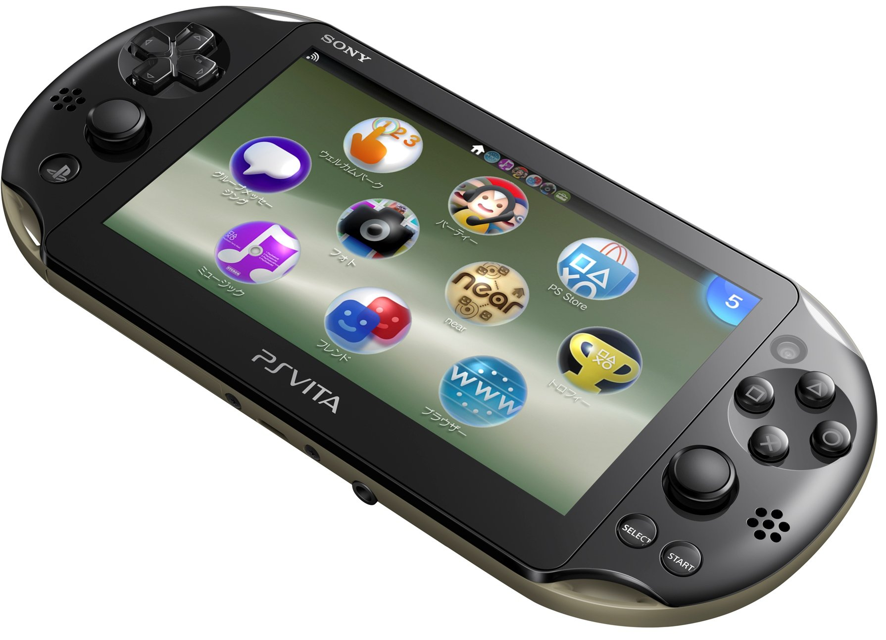 PlayStation Vita Wi-Fi Khaki/Black PCH-2000ZA16(Japan Import) by  (Image #2)