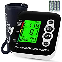 Tensiómetro de brazo, OUDEKAY Monitor de Presión con pantalla de LCD, Tensiómetro de…