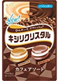 春日井製菓 キシリクリスタル カフェアソート 67g×6袋