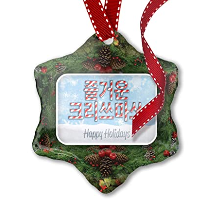 Merry Christmas In Korean.Neonblond Christmas Ornament Merry Christmas In Korean From South Korea North Korea