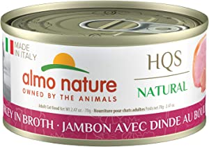 Almo Nature HQS Natural Made in Italy Grain Free, Additive Free, Adult Cat Canned Wet Food