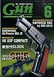月刊Gun Professionals 2015年6月号