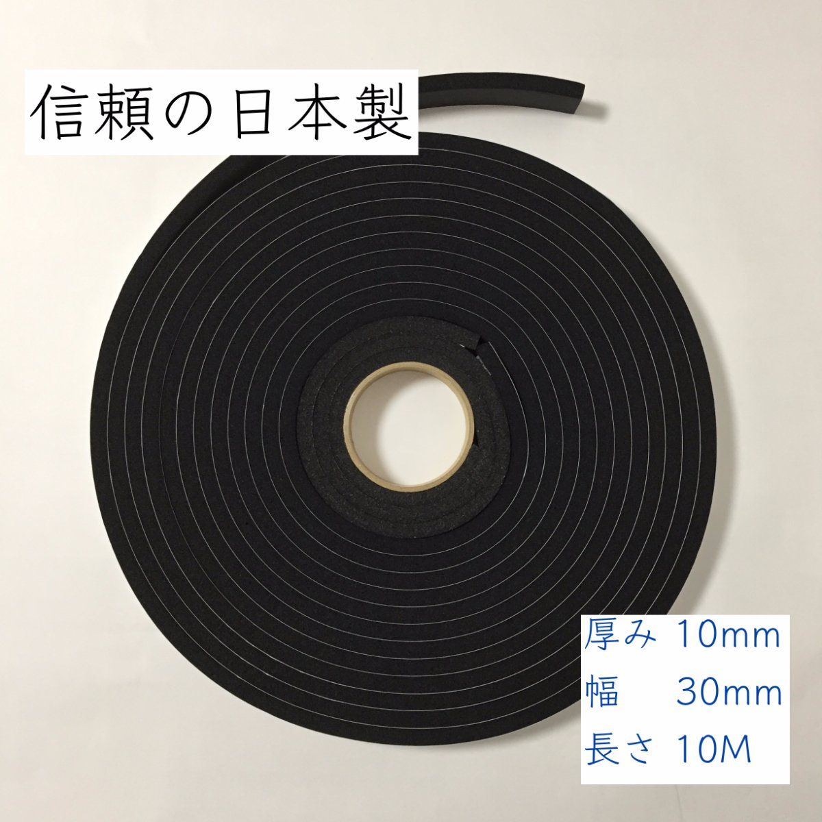 1//2Thick X 7//8Wide X 33`Long Toughlong with Tape- Wide and Long Sponge Rubber Sheet Roll EPDM Soundproof with Tape Heat Insulation Shock Absorption EAN -4573213471180 OKAYASU RUBBER Sound Absorption