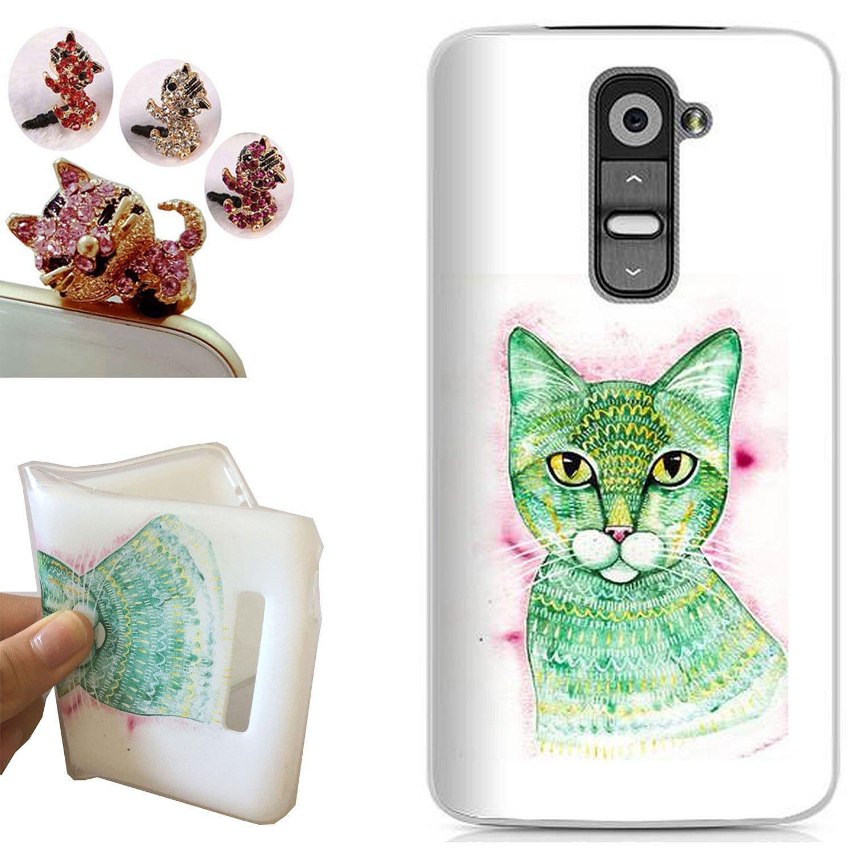 LG G2 funda - CatStyle LG G2 Carcasa,Suave TPU protectora de Silicona de Gel Funda Tapa Case Cover para LG G2 (Gato verde) + 1 x Color aleatorio ...