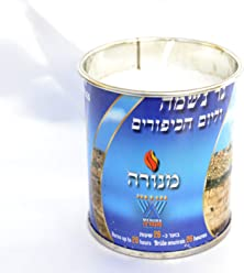 29 cm Braided 4-wick Havdalah Candle Hand-made in Israel 11-/½ inches