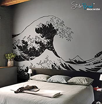 Amazoncom Stickerbrand Asian Décor Vinyl Wall Art Japanese - Vinyl wall decals asian