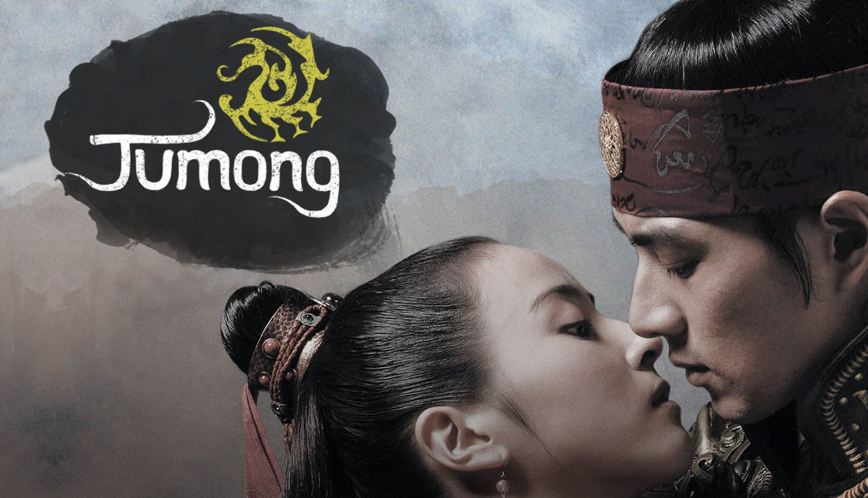 Amazon com: Watch Jumong - Season 1 | Prime Video