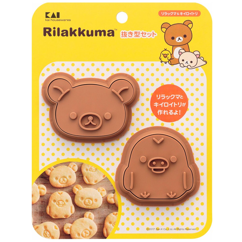 Cookie punching mold set Rilakkuma & KiiroitoriDN 0201 by Kai (Image #5)