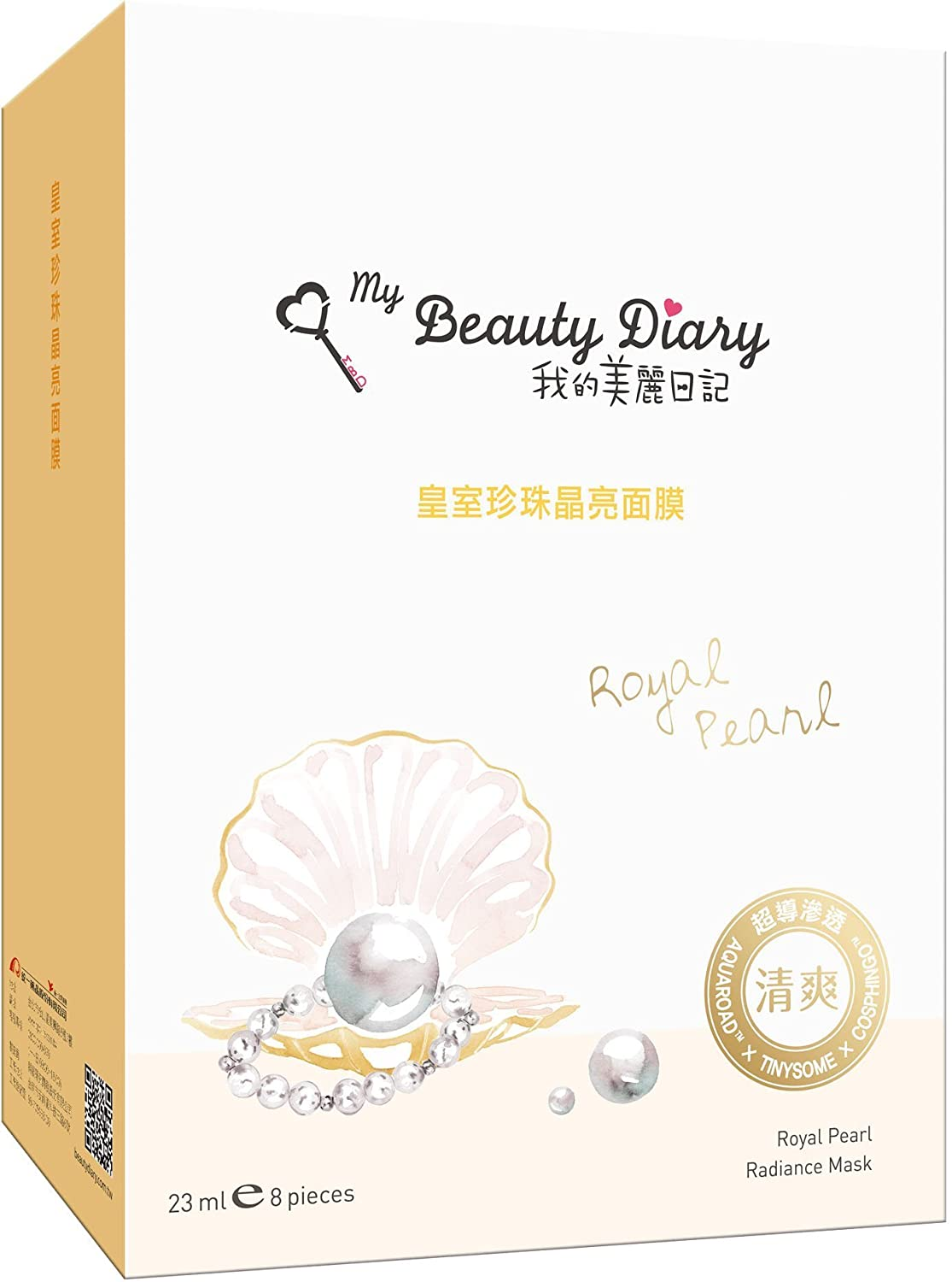 MY BEAUTY DIARY - Royal Pearl Radiance Mask