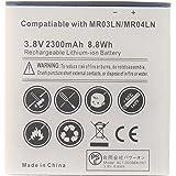 NEC Aterm MR03LN / MR04LN共通 予備バッテリー(電池パック) 2300mAh AL1-003988-001