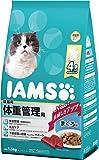アイムス (IAMS) 成猫用 体重管理用 まぐろ味 1.5kg