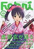 キャラ☆メル Febri(フェブリ) Vol.11