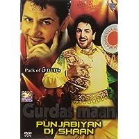 Gurdas Maan(Pack of 5 DVD's)