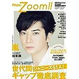 ザテレビジョンZoom!! vol.37