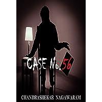 CASE No.56