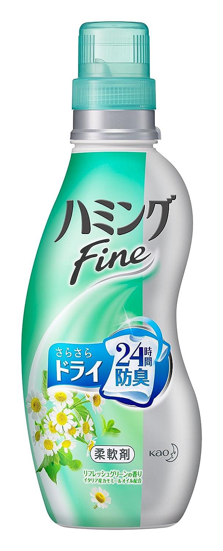 ハミングFine リフレッシュグリーンの香り