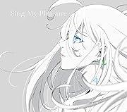 Sing My Pleasure(通常盤)