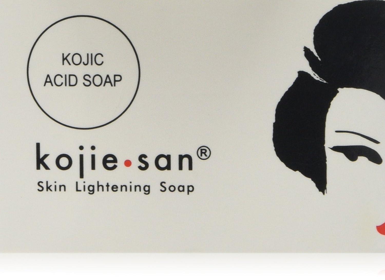 Kojie San Skin Lightening Soap 2x135g Bars Pack JP-5WZ0-FN75