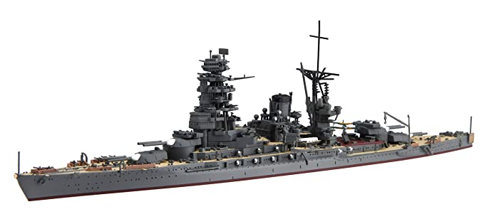1/700 serie especial No.90 marina de guerra japonesa acorazado Nagato durante la Batalla del Golfo de Leyte