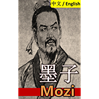 Mozi: Bilingual Edition, English and Chinese 墨子