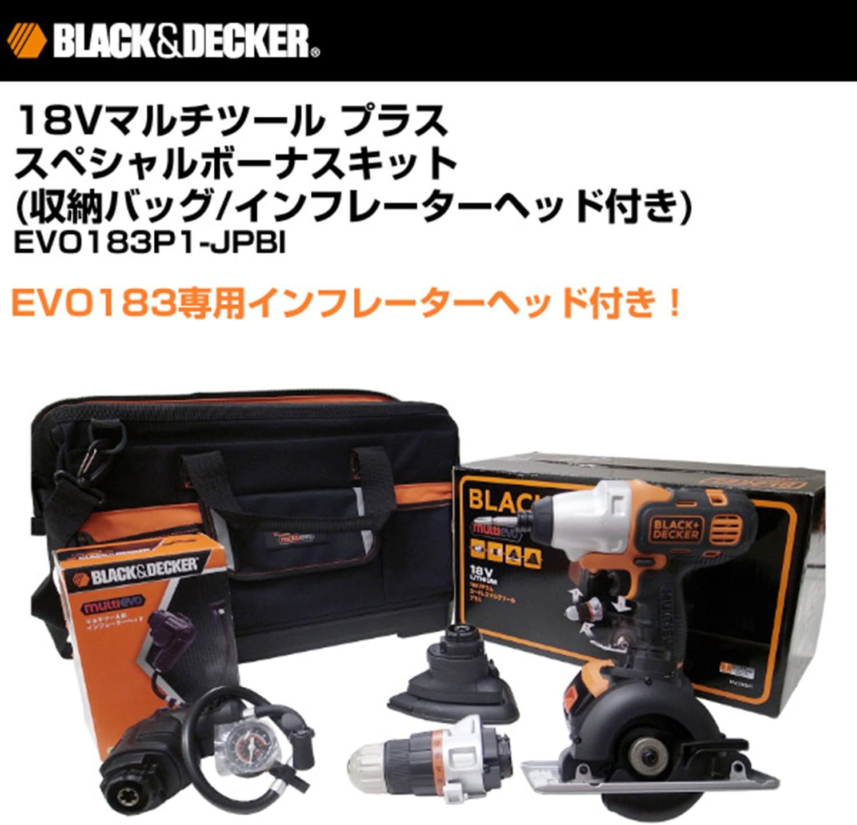 ツール プラス ブラック アンド マルチ デッカー