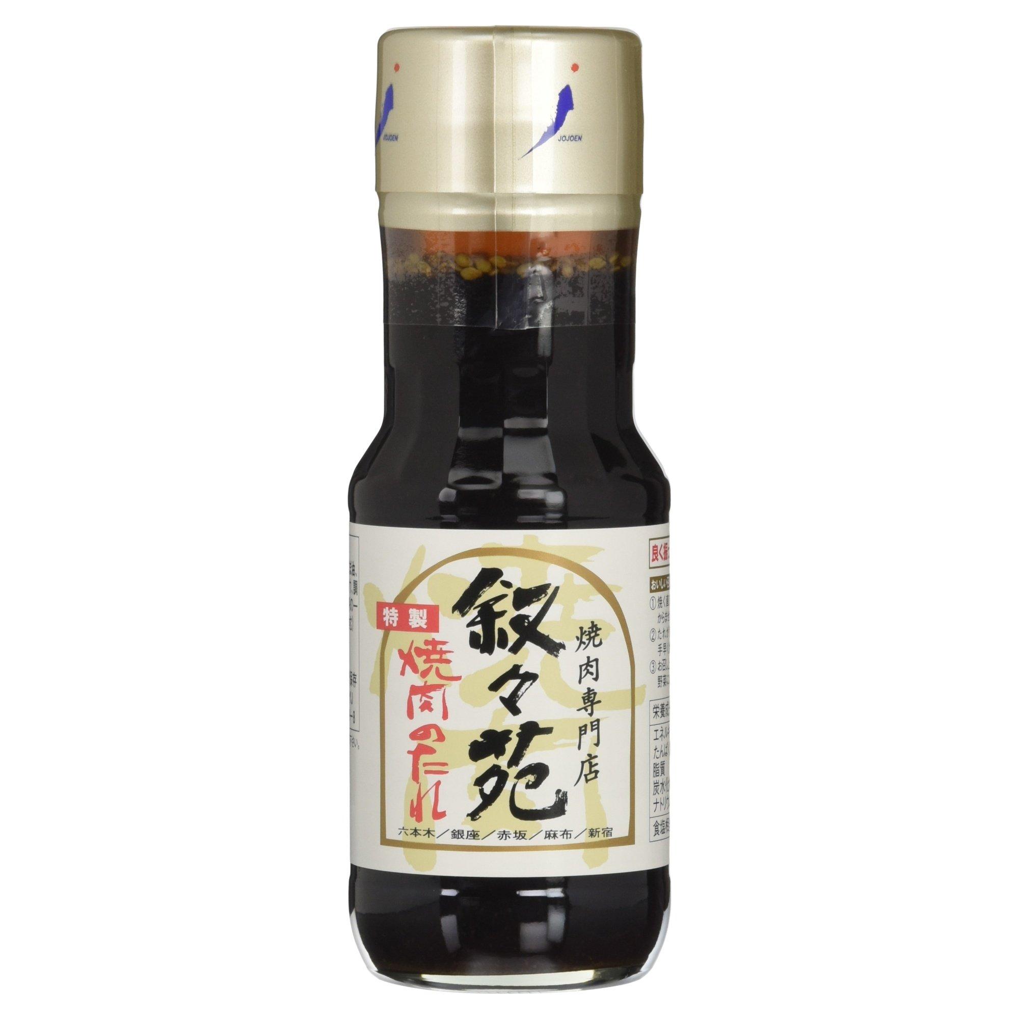 Jojoen Yakiniku Barbecue Sauce Special Made 240g 8.5oz (Japan Import)