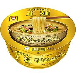 マルちゃん正麺 カップ 野菜ちゃんぽん