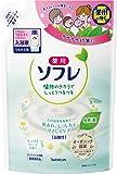 【医薬部外品】薬用ソフレ スキンケア入浴剤 ほっとするハーブの香り つめかえ用 600ml (赤ちゃんと一緒に使えます) 保湿タイプ