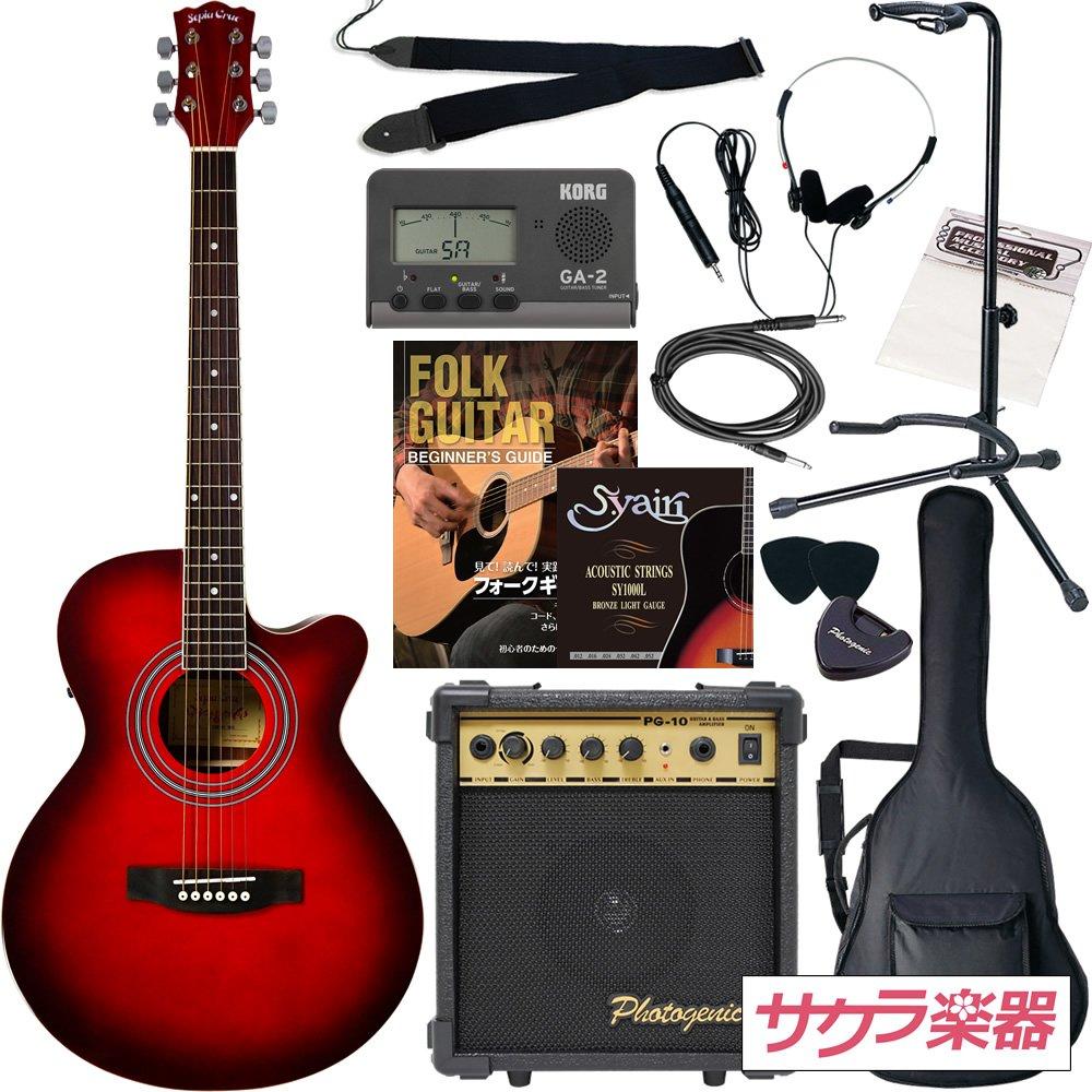 Sepia Crue セピアクルー アコースティックギター エレアコ EAW-01/RDS サクラ楽器オリジナル 初心者入門13点セット  ワインレッドSB B003P1M2OS