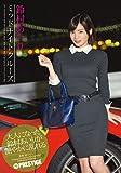 ミッドナイトクルーズ [DVD]