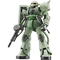 Bandai 1/144 RG MS-06F Zaku II Model Kit