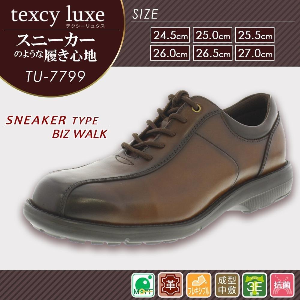 アシックス商事 ビジネスシューズ texcy luxe テクシーリュクス TU-7799 ブラウン 24.5cm 服飾雑貨 靴 ab1-1092501-ah [簡素パッケージ品] B075T7TSJK