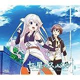 【Amazon.co.jp限定】七星のスバル Blu-ray vol.1 (通常版)