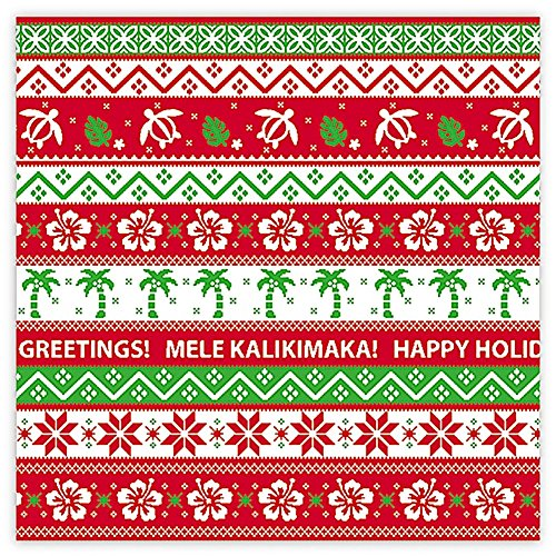 Ugly Sweater Hawaiian Christmas Holiday Continuous Gift Wrap Paper 2 Rolls]()