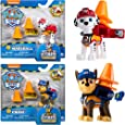 Paw Patrol Toys | Mighty Pups | 2-Pack | Ultimate Rescue Construction Action Figures Marshall Chase | for Kids Girls and Boys Age 3, Age 4, Age 5, and Up…